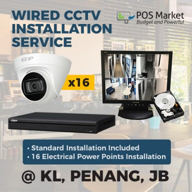 Wired 16 Channel IP CCTV POE Security Camera IP Camera Home and Business CCTV System Set 16 pcs IP Camera
