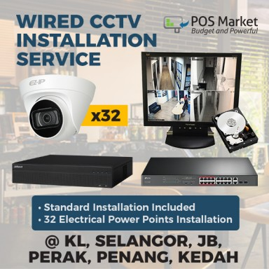 Wired 32 Channel CCTV Installation KL Selangor JB Perak Penang Kedah POE Security Camera IP Camera Home and Business CCTV System Set 32 pcs IP Camera