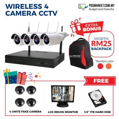 Wireless CCTV WiFi Kit IP Camera WiFi Home CCTV System Set