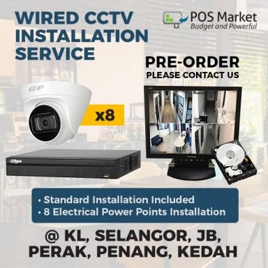 Wired 8 Channel CCTV Installation KL Selangor JB Perak Penang Kedah POE Security Camera IP Camera Home and Business CCTV System Set 8 pcs IP Camera