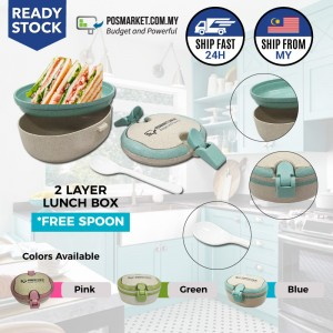 2 Layer POS Market Lunch Box Free Spoon Portable Bento Box Food Storage Container for Picnic Office Workers School Ready Stock