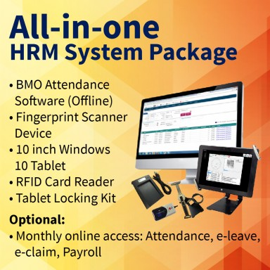 All in One HRM System