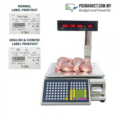 Weight Machine 30kg with Barcode Label Printer English Chinese Character Printout