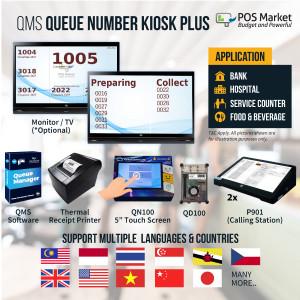 QMS Queue Number Kiosk Plus Queue System