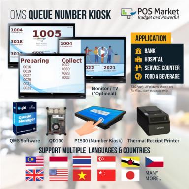 QMS Queue Number Kiosk Queue System